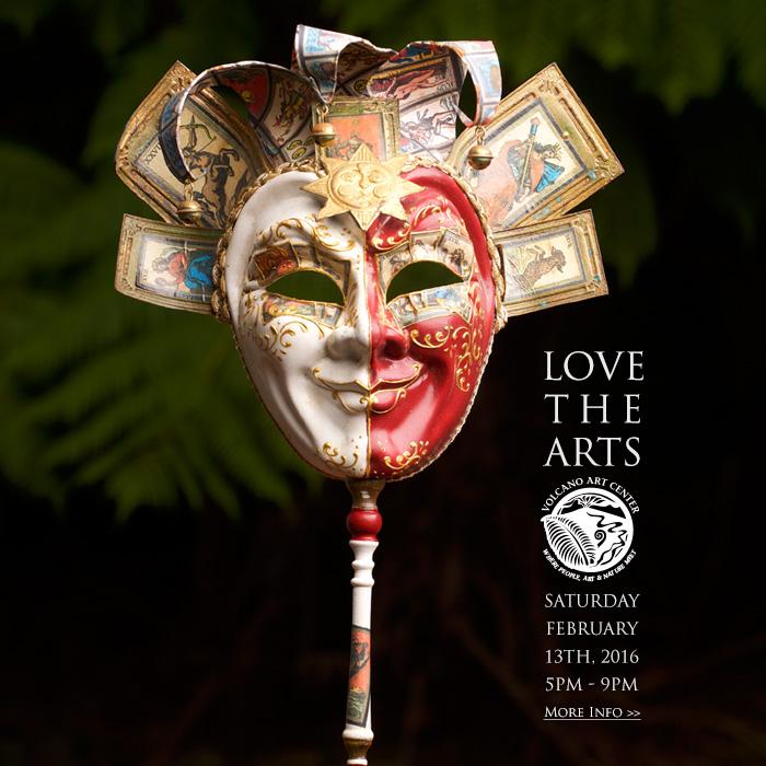 LoveTheArts-POPUP