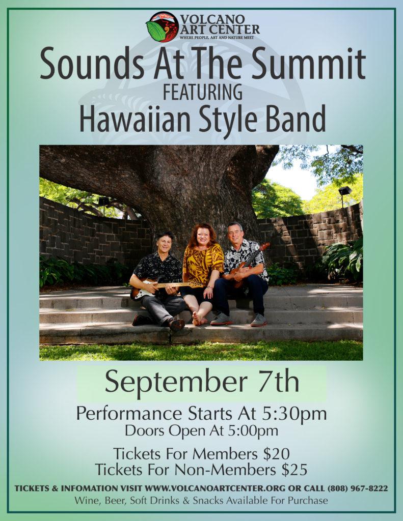 Hawaiian Style Band Poster