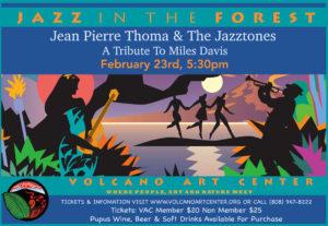 jazz ticket AUGUST 12 evening.cdr
