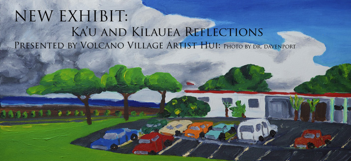 New Exhibit: Ka'u and Kīlauea Reflections