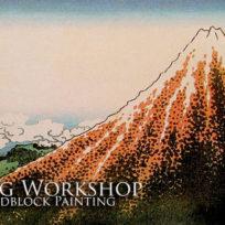 Workshop-WoodblockPainting