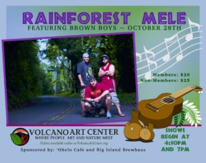 Rainforest Mele - Brown Boys Oct 2016tif - Version 2[1]