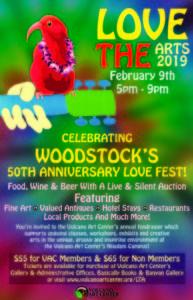 LTA Woodstock V3