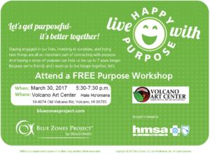 purpose workshop hmsa