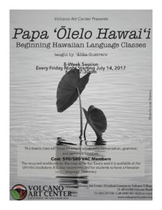 BeginningHawaiianLanguage July2017 Flyer