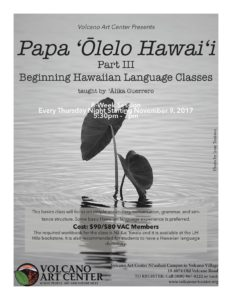 BeginningHawaiianLanguagePartIII Nov2017 Flyer