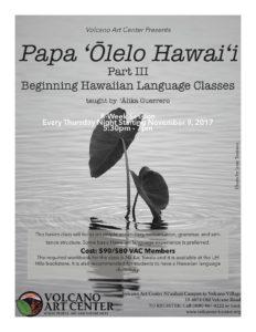 BeginningHawaiianLanguagePartIII Nov2017 Flyer