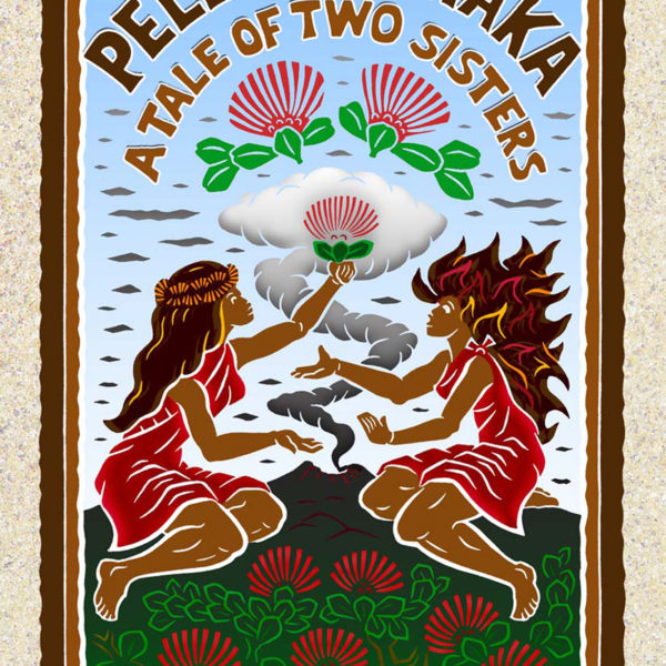 Pele & Hi'iaka Front Cover as a JPEG at 300 dpi