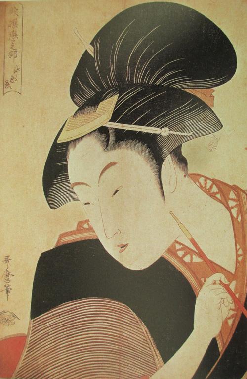 3-Utamaro-DeeplyConcealedLove-1792-webbed
