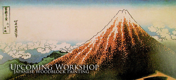 Workshop: Woodblock Printing at VAC