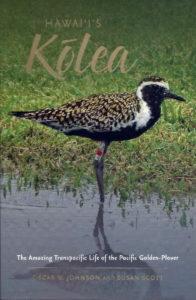 Kolea-book-cover