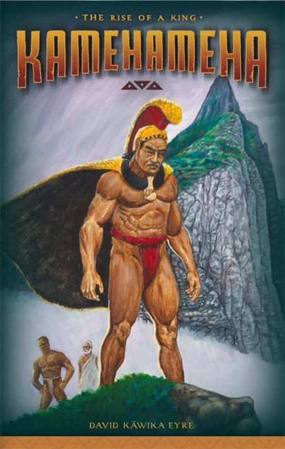 Kamehameha_COVER(4.30.13) copy