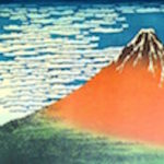 23-Hokusai, Katsuhiku%22SouthWindsDispelsTheClouds%221834