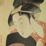 3-Utamaro%22DeeplyConcealedLove%221792
