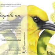 'Akiapōlā'au Card 5×7