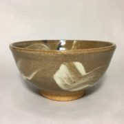Small Rice Bowl Side View