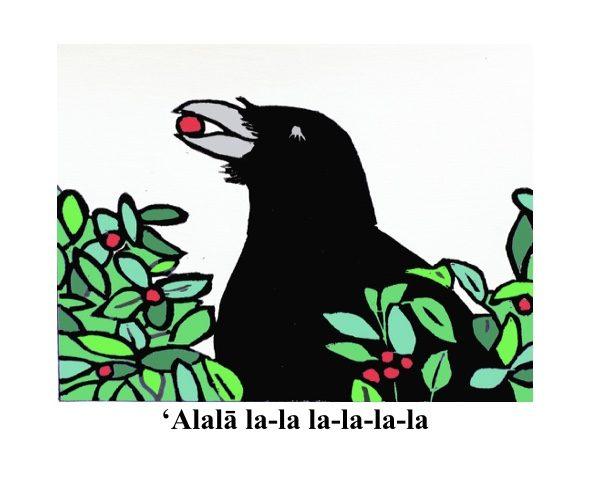 Xmas Alala